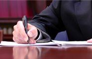 Biuro RachunkoweIn Plus CholewaJerzy biuro 2